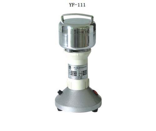 中药粉粹机 YF-111