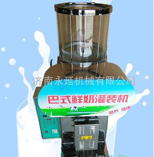 酸奶包装机型号