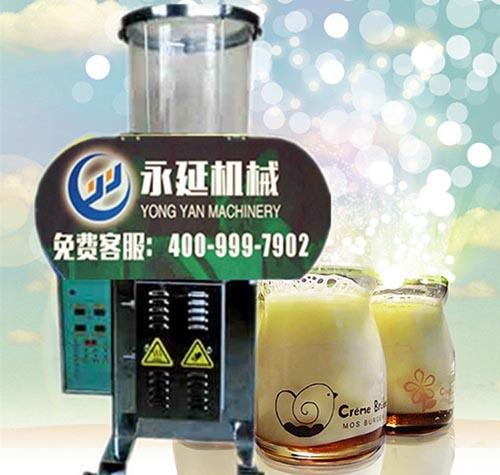 豆汁包装机