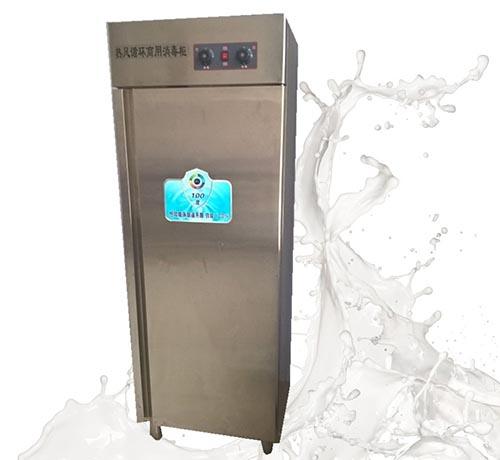 热风循环消毒柜 单开门