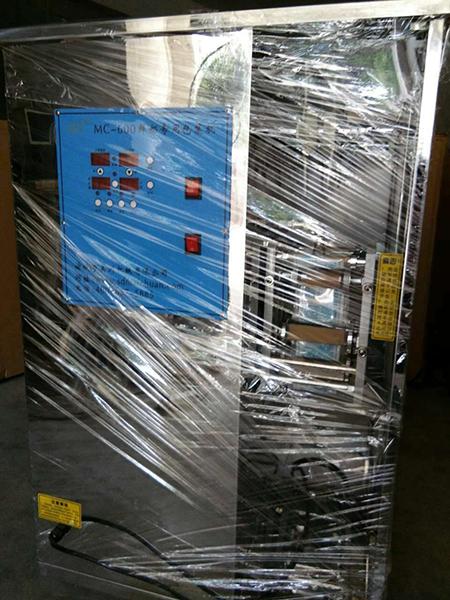 方形包装机