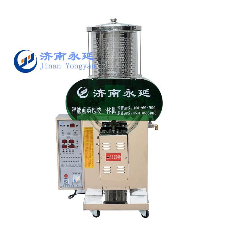 常压自动煎药机 YY-C1+1