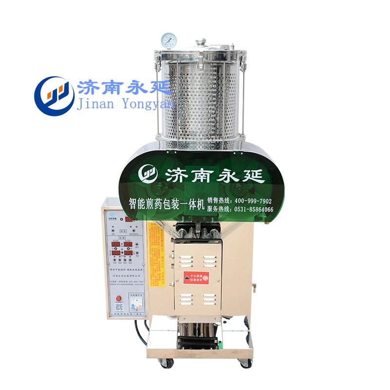 微压自动煎药机YY-W1+1